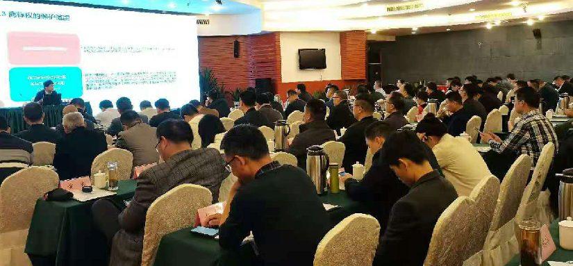 王晶律师受邀为镇江市市场监管系统进行实务培训